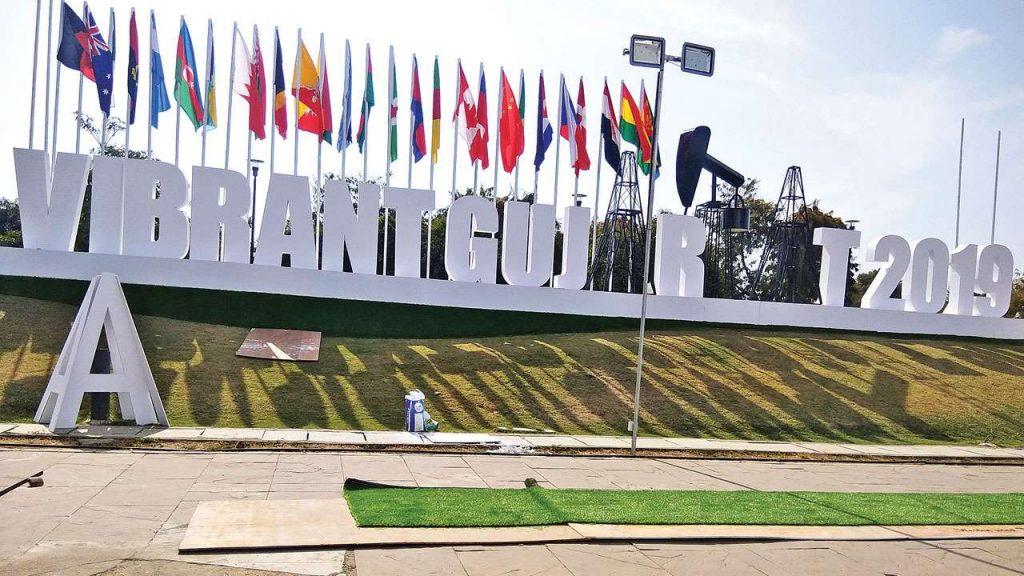 Vibrant Gujarat Summit 2019