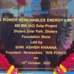 Glimpses of Tata 400 Mega Watt AC Solar Power Plant Bhoomi Poojan at Dholera