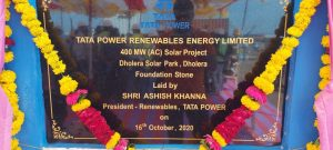 Ahmedabad-Dholera Express Highway to start soon