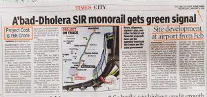 Ahmedabad-Dholera SIR monorail gets green signal1