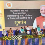 Ahmedabad Dholera Mono Rail project approved for connectivity at Dholera Airport: PM Modi