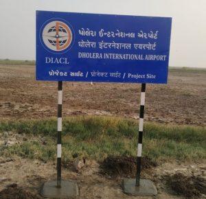 Dholera Airport current News, Status, Tender & Design 2021