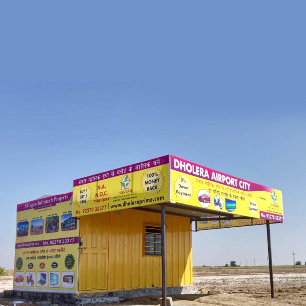 Dholera Airport City - residential plots inside dholera sir